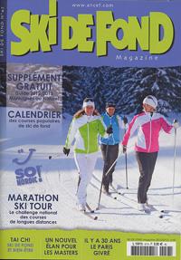 skifondn47